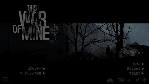 this-war-of-mine05