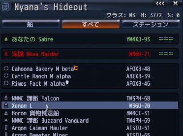 x3terrandf17