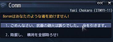 X3TCyaki01
